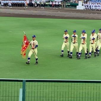 2019 夏  第101回全国高校野球選手権大会 トレーナー活動記 開会式編