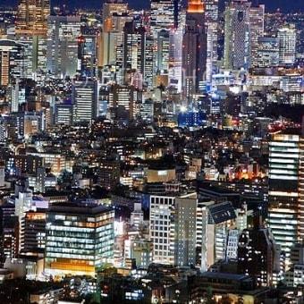 ヒトが渦巻く大都市・東京