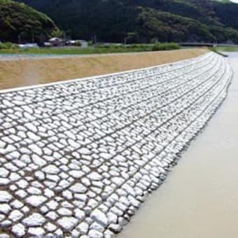 切目川改修工事の災害関連事業年内完了へ 〈2015年4月22日〉
