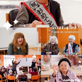 2021.4.29(木) ★誕生会★