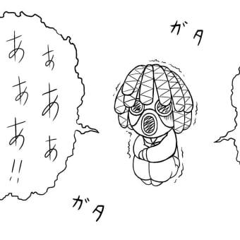 17/12/19 クルーズ船『コスタネオロマンチカ』(17/9/30発)~出発前日~