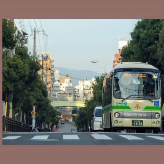 真田山を走る大阪市バス