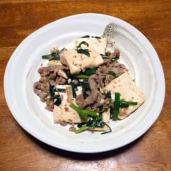 豆腐とニラの炒め煮
