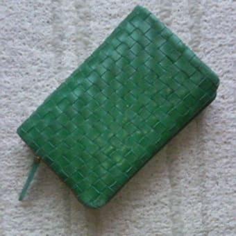 ツモリのお財布。