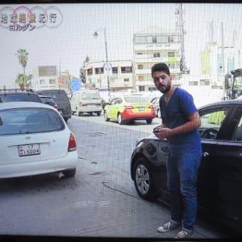 ヨルダンのヒュンダイ車