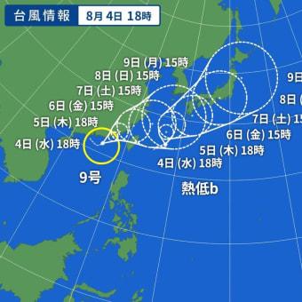 PMSと台風と熱帯低気圧