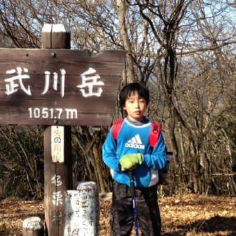 武川岳 山登り