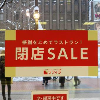札幌でランチ(81) 「ごまそば八雲」すすきの店で限定メニューをいただきながら、そばちょこの使い方について考える