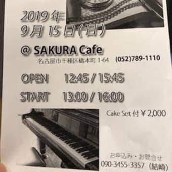 結崎 涼 Solo Live