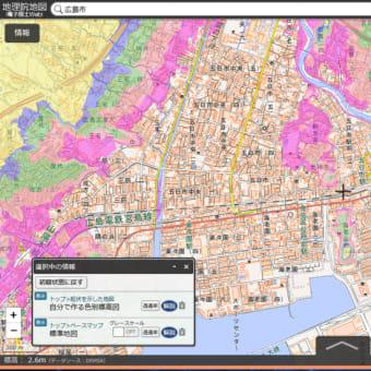 広島県の各市町村の津波避難用の色別の標高地図。ゼロ~5~10~20~30~40メートル、40メートル以上の6段階の標高の範囲の地図
