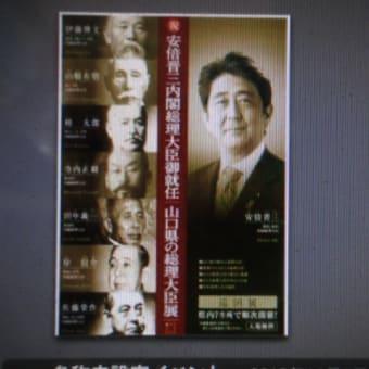 日本人は【特区=特別区域】を租借地(外国の領土)だとは気づいていませんー特別区域とは「香港」のことなのです