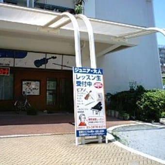 「美代子阿佐ヶ谷気分」:スポーツセンター前バス停付近の会話