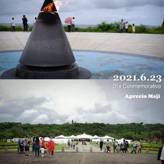 2021.6.23(木)慰霊の日