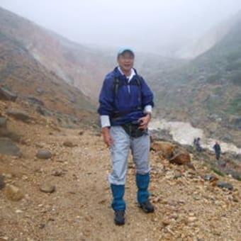 大雪山の写真