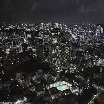 夜の街〜にガオ〜