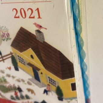 【2022年の手帳準備6】 手帳・ノートをわたし色に仕立てる(その2)〜主婦日記〜 & 「かんたんりんごジャムパイ」再び!