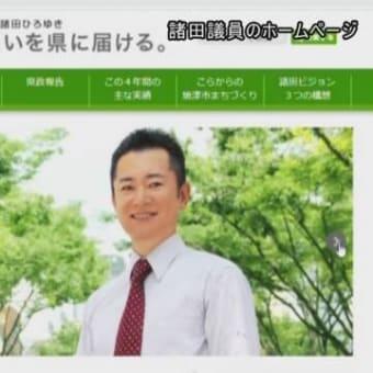 nhk news web ;  3月7日13:59分、  静岡県議 ネットにマスク大量出品 「転売ではない」