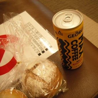 北海道行って来ました。