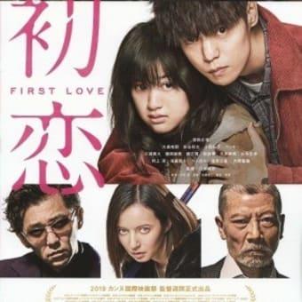 「初恋(2019)」