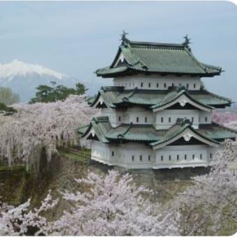 ◆青森県まてソメイヨシノ開花北上・・・例年とは様変わりの花見?