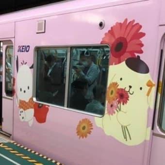 可愛い電車に乗って!