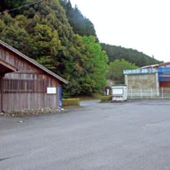日高川町が美山産品所の年度内完成めざし今月中にも振興協立ち上げ 〈2015年6月5日〉