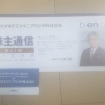 21000円回復