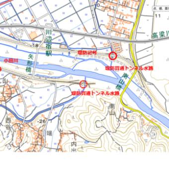 「心配は 再び被災」が58%。2年前の西日本豪雨によって岡山県倉敷市真備町の浸水被災住民にアンケート調査した結果。小田川堤防貫通トンネル水路を通って、堤防の内陸側に浸水する恐れ。