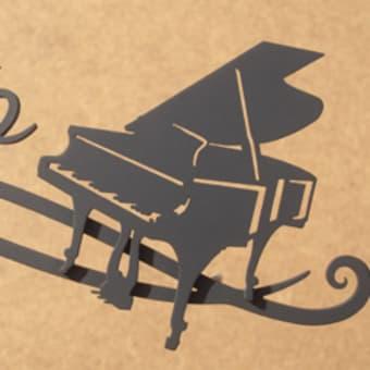 ト音記号×音符×グランドピアノ×メロディーラインをモチーフにした表札