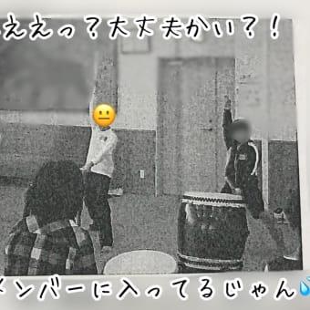 初めての太鼓♪