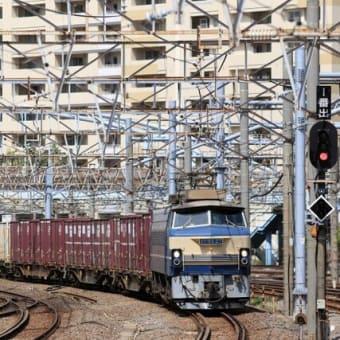日中の東海道を下るゼロロクニーナと言っても相模貨物駅までだけれど…