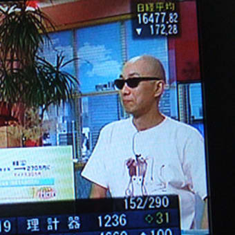 うお~!!サンプラザ中野さんがTVの株番組で真珠子Tシャツ着てくださってる~よ~!