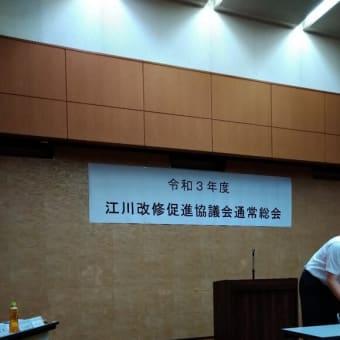 議長公務:上尾道路高速化促進陳情と江川改修協議会の総会参加。ごみ処理新施設に関する決議の調査。楽しい時間。