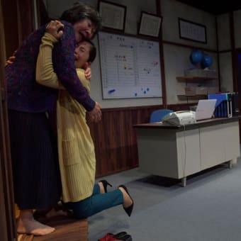 劇団芝居屋第37回公演「スマイルマミー・アゲイン」物語紹介第七場ー3