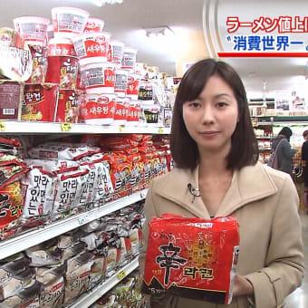 市川寛子 スーパーJチャンネル 12/03/24