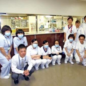国保日高総合病院が「地域包括ケア病棟」50床開設 〈2015年5月10日〉