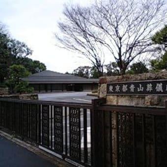 「フィッシュストーリー」:青山斎場バス停付近の会話