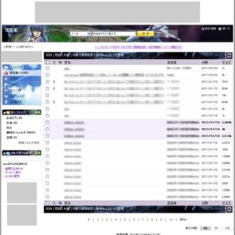 """gooトップページと連動した""""マクロスF""""デザイン変更機能の提供について"""