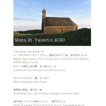 Menu St.Valentin 2020バレンタイン特別コース