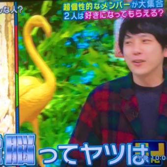 ニノさんSP「横浜流星&黒木華を知らない人」に出ました。