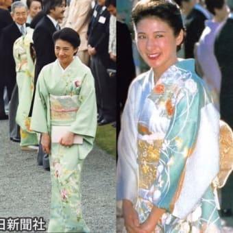 素敵な雅子皇后さま! ため息がでます!
