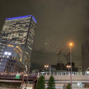 名も無き旅へ。名前は後から付ける。GOTO大阪。