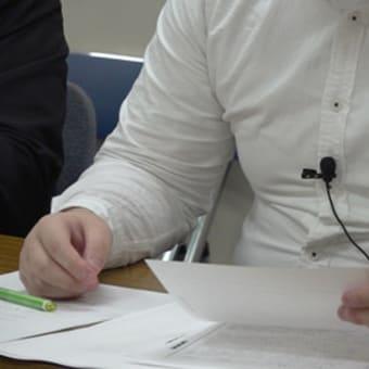 昨日(3月27日)、POSSEが支援している過労死裁判の判決言い渡しが行われました。