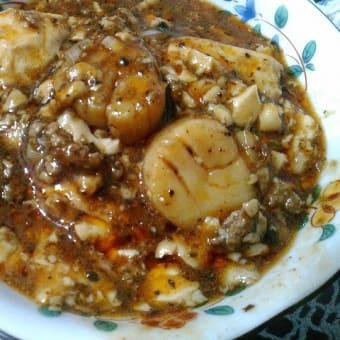 ホタテ入り麻婆豆腐