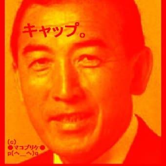 【マコ的ニュース】完全非公式サイトっ☆xxx