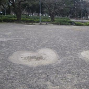 名城公園・ミステリーサークルがハート型に