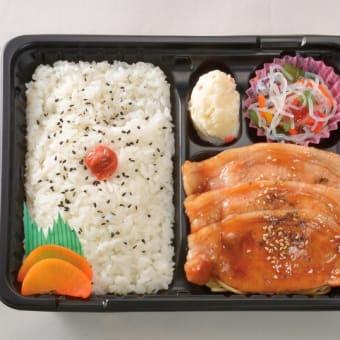 NO,35 ロース焼肉弁当 税込550円