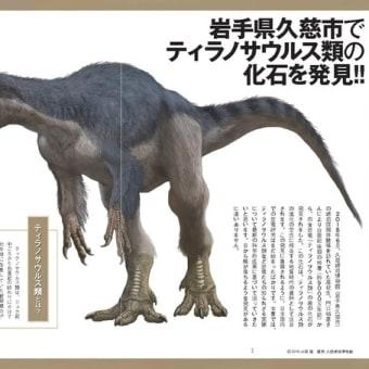 202005驚異の恐竜完全ミイラ
