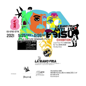 5/29(sat) La Mano Fria's Art & Culture Seminar (Location: Oriental Diner IGAO)