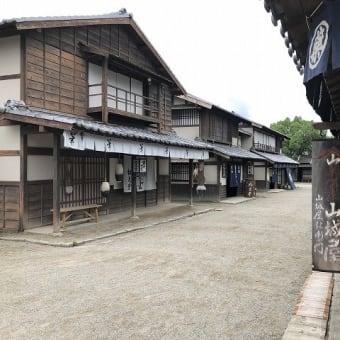 東映太秦映画村に1時間だけ滞在したよ!(1)